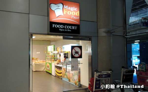 泰國曼谷-Magic Food Point-曼谷機場員工餐廳1樓Gate 8