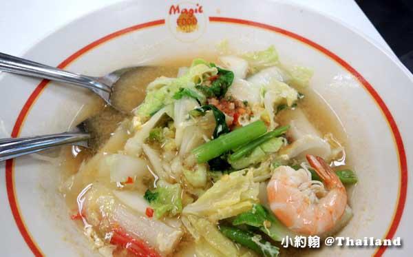 泰國曼谷-Magic Food Point-曼谷機場員工餐廳1樓Gate 8z