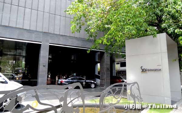 泰國曼谷-泰國七天六夜自由行-Sofitel So Bangkok Hotel飯店.jpg