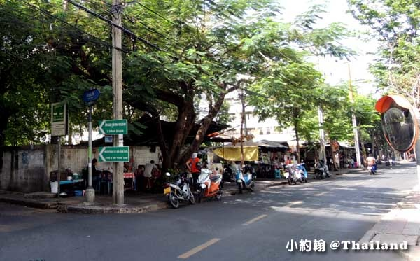 泰國曼谷- 泰國曼谷- U Sathorn Bangkok曼谷沙通U渡假村飯店巷口小吃攤.jpg