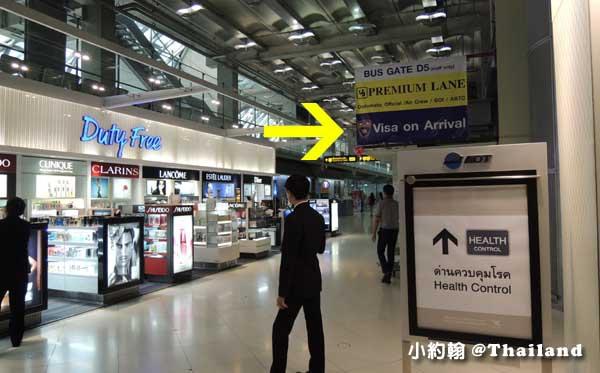 泰國曼谷申請泰國落地簽證 (VOA)