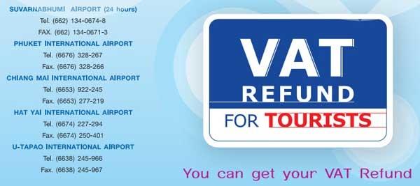 VAT泰國三步驟簡單辦理購物退稅Refund For Tourists退稅金額表1.jpg