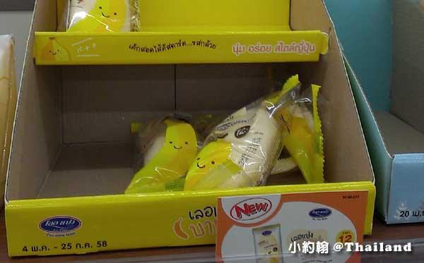 泰國7-11香蕉海棉蛋糕Bangkok Banan曼谷芭娜娜3.jpg