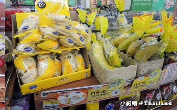 泰國7-11香蕉海棉蛋糕Bangkok Banan曼谷芭娜娜4.jpg