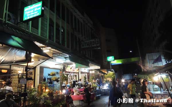 泰國平價按摩街TakraiHom Massage連開三間,泰式按摩150泰銖@ON NUT站2