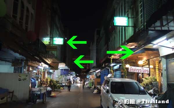 泰國平價按摩街TakraiHom Massage連開三間,泰式按摩150泰銖@ON NUT站