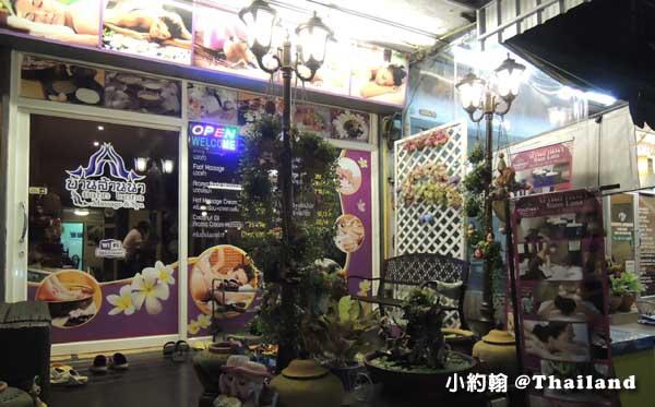 泰國ON NUT平價按摩一條街soi Sukhumvit 77-Baan Lanna Massage and Spa按摩店.jpg