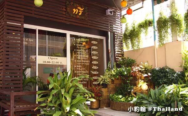 泰國ON NUT平價按摩一條街soi Sukhumvit 77Tree MassageSpa.jpg