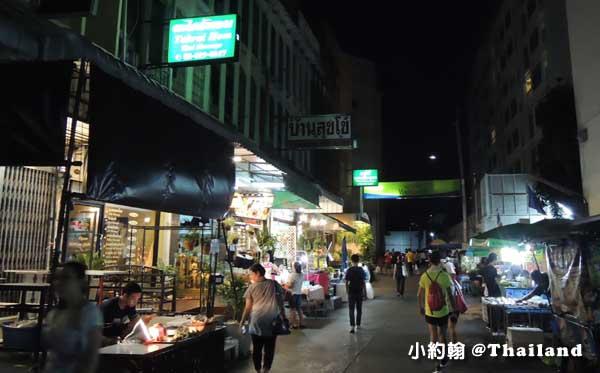 泰國ON NUT平價按摩一條街soi Sukhumvit 77小吃.jpg
