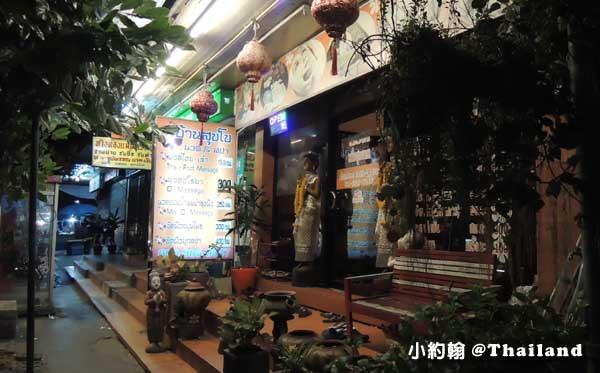 泰國ON NUT平價按摩一條街soi Sukhumvit 77好多按得不錯的按摩店1.jpg