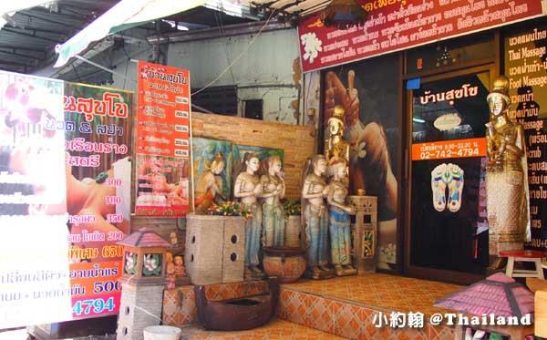 泰國ON NUT平價按摩一條街soi Sukhumvit 77好多按得不錯的按摩店2.jpg