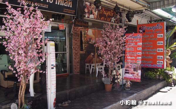 泰國ON NUT平價按摩一條街soi Sukhumvit 77好多按得不錯的按摩店3.jpg
