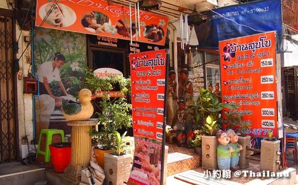 泰國ON NUT平價按摩一條街soi Sukhumvit 77好多按得不錯的按摩店4.jpg