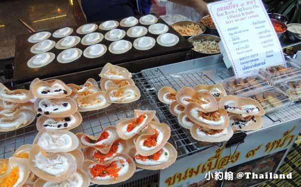 泰國曼谷小煎餅@onnut安努站.jpg