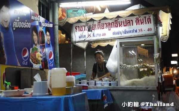 泰國曼谷泰式米粉湯,拉差粿條自製魚丸可口會跳@onnut安努站1.jpg