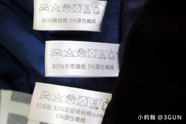 如何挑選男生內褲-三槍牌3GUN-SUPIMA男外露帶四角褲3.jpg
