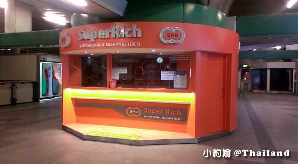 Superrich Money Exchange橘色SPR泰國最佳匯兌所BTS Nana.jpg