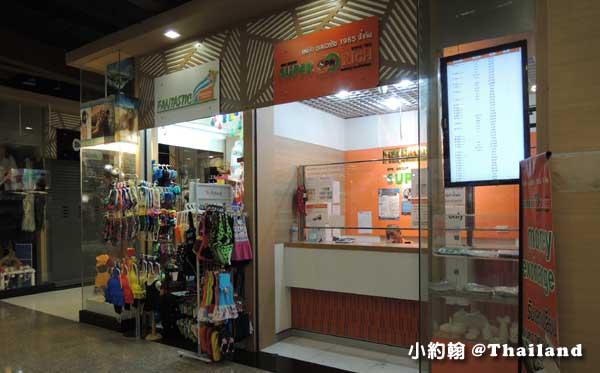 泰國曼谷橘色Super Rich (BIG C)