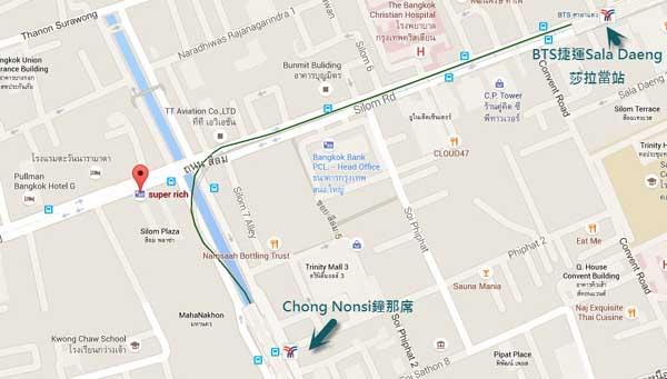泰國曼谷橘色Super Rich@Silom(BTS捷運Chong Nonsi鐘那席站