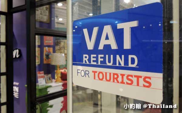 泰國VAT退稅三步驟簡單辦理退稅Refund For Tourists