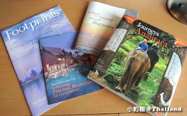 Anantara Bangkok Sathorn Hotel曼谷安娜塔拉沙通五星級公寓式飯店書刊.jpg