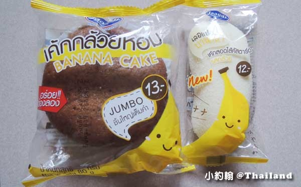 Banana Cake JUMBO泰國7-11香蕉蛋糕 Bangkok Banana曼谷芭娜娜