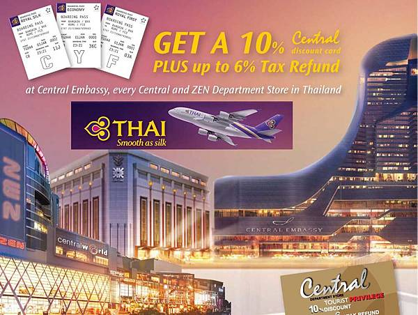 THAI'S BOARDING PASS PRIVILEGE泰航送折扣.jpg