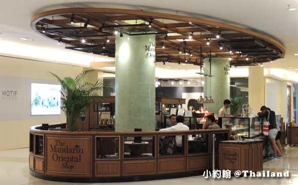 泰國曼谷百貨 GAYSORN -The Mandarin Oriental Shop東方文華下午茶.jpg