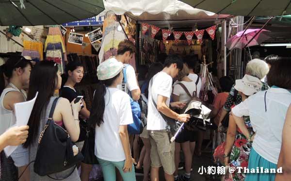 曼谷BKK包,BKK Original鍊條淑女包 泰國恰圖恰市集.jpg