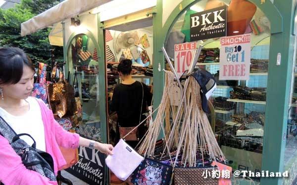 曼谷BKK包,BKK Original鍊條淑女包BKK attitude.jpg