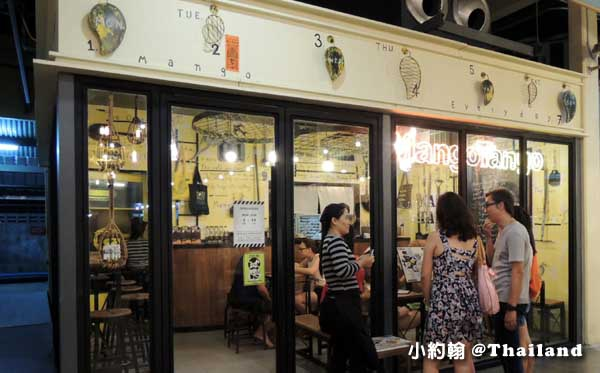 Mango Tango芒果冰淇淋,糯米飯-Asiatique曼谷河濱夜市4.jpg