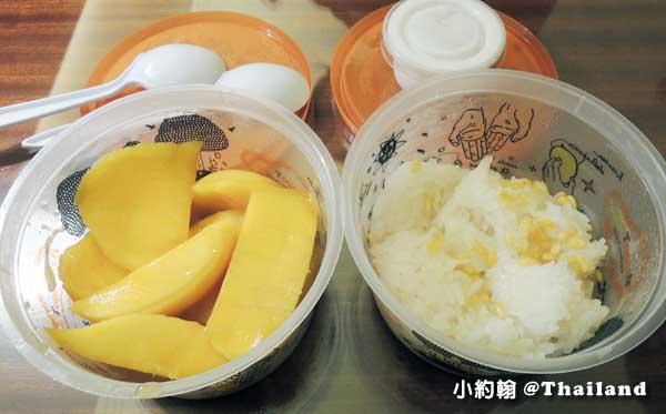 Mango Tango芒果冰淇淋,糯米飯-Asiatique曼谷河濱夜市5.jpg