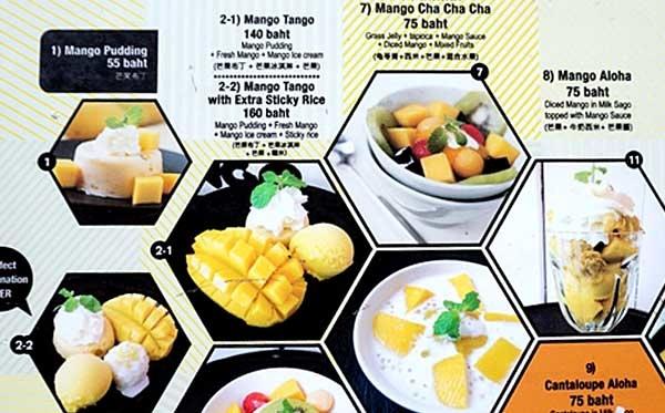 Mango Tango芒果冰淇淋,糯米飯-清邁曼谷排隊甜點-菜單.jpg