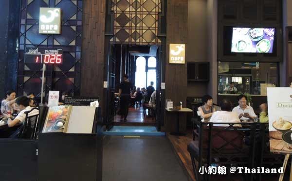 泰國曼谷- 泰國8天7夜旅遊(上)Nara Thai Cuisine曼谷票選最好吃泰國餐廳1.jpg