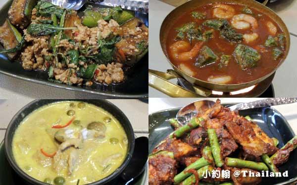 泰國曼谷- 泰國8天7夜旅遊(上)Nara Thai Cuisine曼谷票選最好吃泰國餐廳2.jpg
