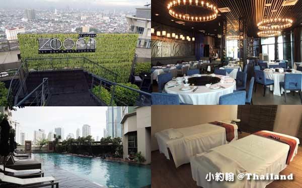 泰國曼谷- 泰國8天7夜旅遊(上)Anantara Bangkok Sathorn Hotel餐廳酒吧SPA.jpg