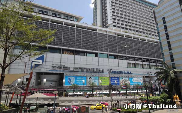 泰國曼谷- 泰國8天7夜旅遊(上)水門市場百貨-The Platinum Fashion Mall 曼谷第一大成衣批發市場.jpg