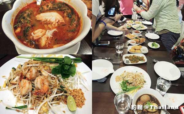 泰國曼谷- 泰國8天7夜旅遊(上)Central World-Taling Pling savoury thai cuisen平價泰國菜餐廳2.jpg