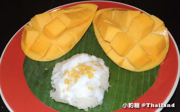 Central World-Taling Pling savoury thai cuisen芒果糯米飯.jpg