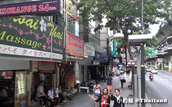 泰國曼谷- 泰國8天7夜旅遊(上)Sala Daeng莎拉當站按摩.jpg