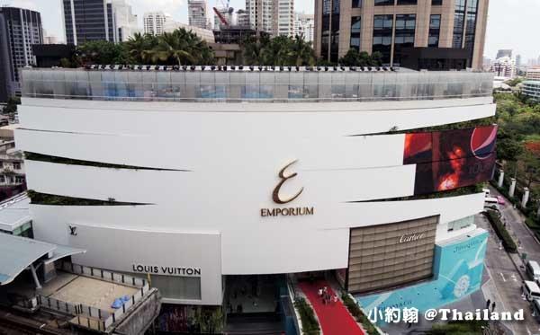 泰國曼谷- 泰國8天7夜旅遊(上)The Emporium貴婦百貨.jpg