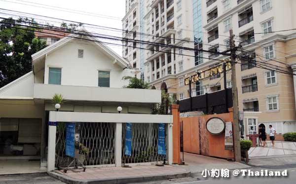 泰國曼谷-Asia Herb Association按摩店在Sukhumvit24分店