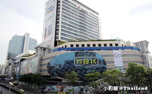 泰國曼谷- 泰國8天7夜旅遊(上)泰國曼谷MBK Center購物商場.jpg