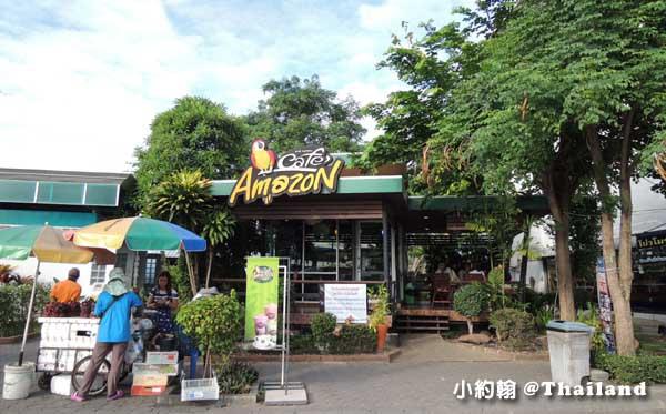 泰國8天7夜(下)綠色旅遊 泰國8天7夜(下)綠色旅遊第一天Amazon cafe.jpg