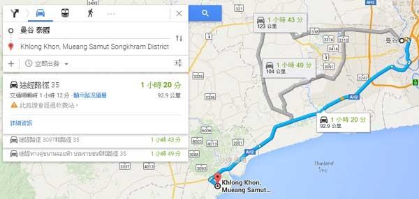 泰國8天7夜(下)綠色旅遊第一天曼谷拉車箜坤 Khlong Khon車程