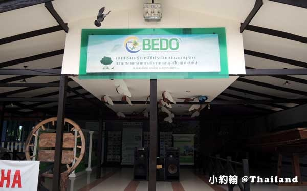 BEDO(Biodiversity-Based Economy Development Office).jpg