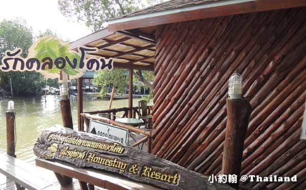 Klong khone Phuyai Chong Homestay & resort.jpg