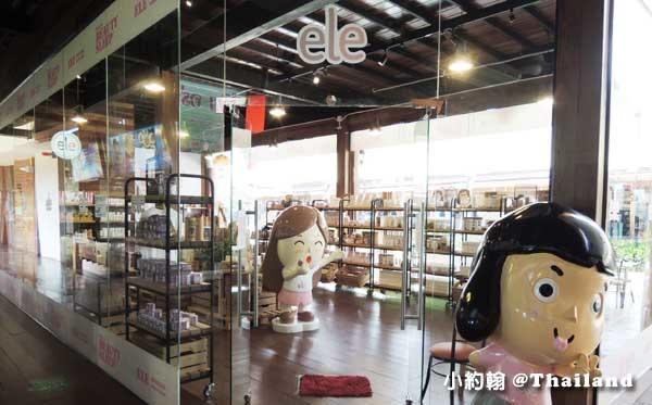 泰國曼谷-必買保養品ele第一間門市芭達雅四方水上市場.jpg
