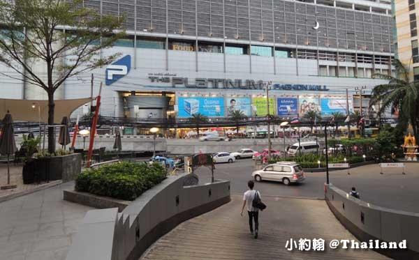 Amari Watergate Bangkok曼谷阿瑪麗水門飯店 Platinum Fashion Mall(白金時尚購物中心)2.jpg