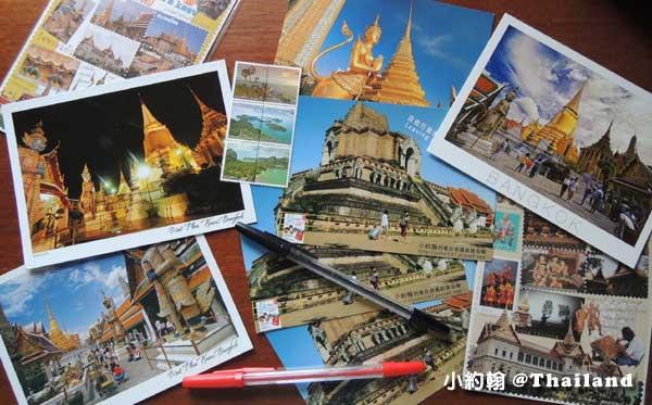 小約翰送明信片 從泰國機場寄明信片回台灣.jpg